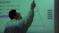 初中八年級數學《探索多邊形的內角和》教學視頻,深圳新媒體應用大賽獲獎視頻