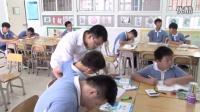 初中數學《分式與分式方程》教學視頻,深圳新媒體應用大賽獲獎視頻