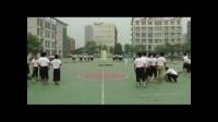 高一體育水平五《有人扶持手倒立》教學視頻,高中體育名師工作室教學視頻