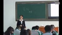 高中語文選修中國《蜀相》教學視頻,建設兵團,2014年度部級優課評選入圍作品