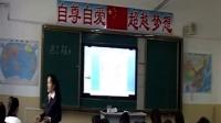高中語文選修中國《庖丁解牛》教學視頻,新疆,2014年度部級優課評選入圍作品