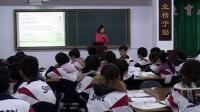 人教版高中英語必修1 Unit 1 Friendship 教學視頻,遼寧省,2014學年部級優課評選入圍作品