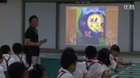 小學美術二年級《象形文字的聯想》教學視頻,深圳新媒體應用大賽獲獎視頻