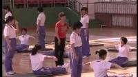 高一體育教學視頻《技巧(墊上運動)》體育名師工作室教學視頻