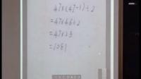 小學數學《數學廣角——化繁為簡》教學視頻,2014年優質課