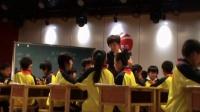 小學數學《找次品》教學視頻,2014年聊城市小學數學高效課堂教學觀摩交流活動