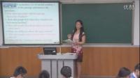 深圳2015優質課《Module5 Reading and Vocabulary》外研版高二英語,深圳第二實驗學校:趙喜玲