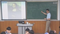 深圳2015優質課《B8M2 Reading》外研版英語高二,深圳第二實驗學校:李曉俠
