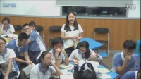 深圳2015優質課《B4M4》外研版高二英語,深圳第二實驗學校:伍春華
