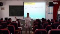 高中英Unit3 A healthy life教學視頻,屈莎莎,2015年昌江縣高中英語青年教師課堂教學評比課堂錄像