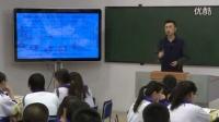 人教版高中思想政治必修1《收入分配與社會公平》教學視頻,天津市,2014年度部級評優課入圍作品