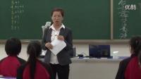 人教版高中思想政治必修1《樹立正確的消費觀》教學視頻,遼寧省,2014年度部級評優課入圍作品