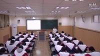 人教版高中思想政治必修1《儲蓄存款和商業銀行》教學視頻,天津市,2014年度部級評優課入圍作品