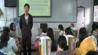 人教版高中思想政治必修3《在文化生活中選擇》教學視頻,重慶市,2014年度部級評優課入圍作品