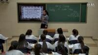 人教版高中英語選修 Unit 4 Sharing 教學視頻,遼寧省,2014年部級優課秤選入圍作品