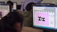 浙教版三年級信息技術《拼音輸入法》教學視頻,吳盈波,2014年優質課
