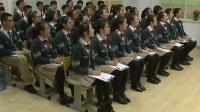 高中音樂《音樂基本要素——和聲》遼寧省,2014年度部級優課評選入圍優質課教學視頻