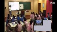 浙美版六年級美術下冊《青花瓷》教學視頻,2014年優質課