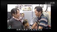 視頻: 【發現】20131220 - 腳踏樂趣新設計--女用自行車