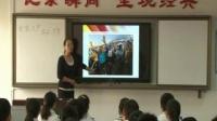 陜西省示范優質課《發展生產,滿足消費》高一政治,西安83中學