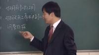 陜西省示范優質課《價格變動的影響2-2》高一政治,西大高新一中:劉偉