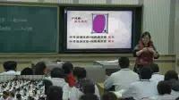 陜西省示范優質課《物質跨膜運輸的實例》高一生物,寶雞中學:葉婧