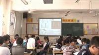 陜西省示范優質課《植物生長素的發現3-3》高一生物,西安市田家炳中學:張月