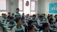 初中語文一師一優課《詩經·蒹葭》優質課教學視頻