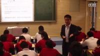 高中生物必修1《酶的特性》2014年鄭州市實驗高級中學經典課例
