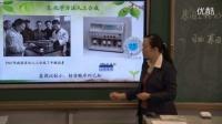 高中生物《基因工程的基本操作程序》遼寧省,2014學年度部級優課評選入圍優質課教學視頻
