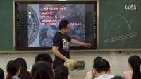 高中美術《中國古代陶瓷藝術》四川省,2014學年度部級優課評選入圍優質課教學視頻