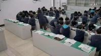 高中生物必修課《種群的特征》遼寧省,2014年度全國部級優課評選入圍優質課教學視頻