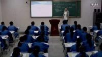 高中生物必修課《種群的特征》青海省,2014年度全國部級優課評選入圍優質課教學視頻