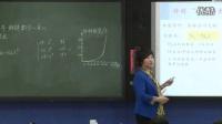 高中生物必修課《種群數量的變化》遼寧省,2014年度全國部級優課評選入圍優質課教學視頻