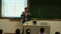 教科版小學科學六年級上冊《抵抗彎曲》教學觀摩視頻