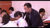 教科版初中科學七年級上冊《物質酸堿性的測定》優質課教學視頻