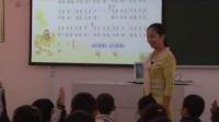 人音版小學音樂一年級下冊《農家小院》優質課教學視頻
