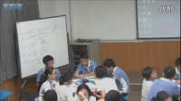 深圳2015優質課《三角形中的幾何計算》人教A版高二數學,深圳第二實驗學校:黃云