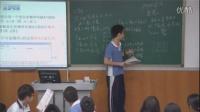 深圳2015優質課《條件概率1》人教A版數學高二,深圳第二實驗學校:楊振宏