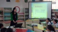 小學語文閱讀指導課《文章三讀法》優質課教學視頻