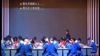 2015年江蘇省初中語文閱讀教學專題研討會《綿綿土》教學視頻,王偉