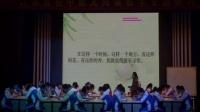 2015年江蘇省初中語文閱讀教學專題研討會《馬纓花》教學視頻,劉軍