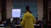 2015年江蘇省高中生物優課評比《基因突變》教學視頻,顏紅