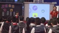全國第七屆中小學音樂課觀摩活動小學組一等獎獲獎課《瓷偶女皇》教學視頻,丁艷如