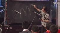 全國第七屆中小學音樂課觀摩活動小學組一等獎獲獎課《暴風雨》教學視頻,陳凌秋