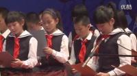 全國第七屆中小學音樂課觀摩活動小學組一等獎獲獎課《美麗的夏牧場》教學視頻,余快