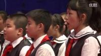 全國第七屆中小學音樂課觀摩活動小學組一等獎獲獎課《蟈蟈和蛐蛐》教學視頻,魏巍