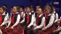 全國第七屆中小學音樂課觀摩活動小學組一等獎獲獎課《喜歌》教學視頻,叢森