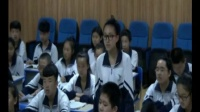 人教版初中八年級歷史下冊《科學技術的成就(一)》教學視頻,黑龍江