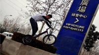 視頻: 電影 攀爬自行車